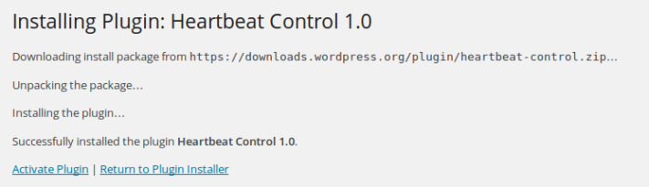 heartbeat-control-install-5